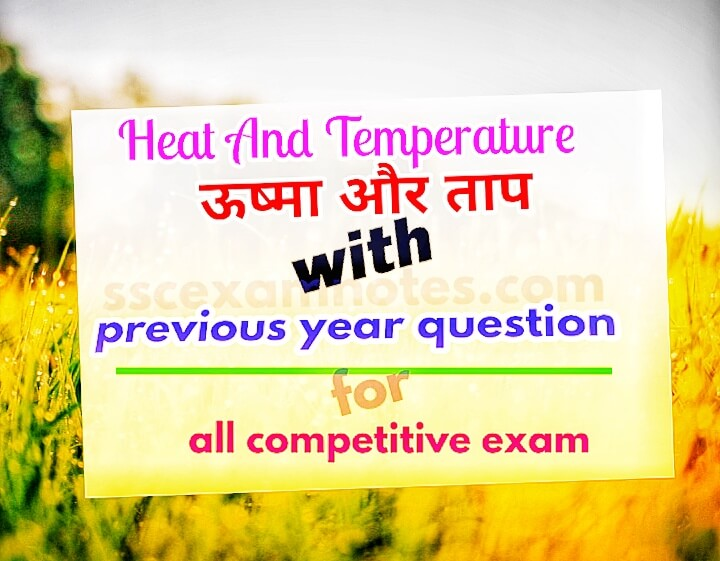 Heat and temperature ( ऊष्मा और ताप )