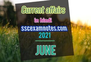 Current affairs march in hindi 2021